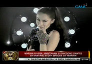 Marian Rivera to invite Dingdong Dantes to birthday episode of <em&