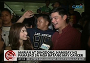 Marian Rivera at Dingdong Dantes give gifts to kids with cancer