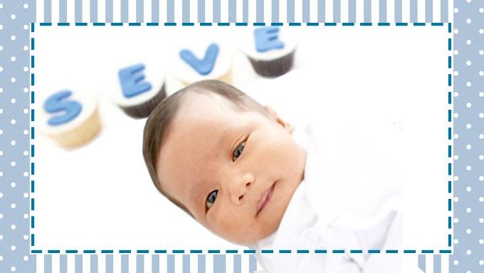 Does Baby Seve look like Paul Soriano or Nestor de Villa+?