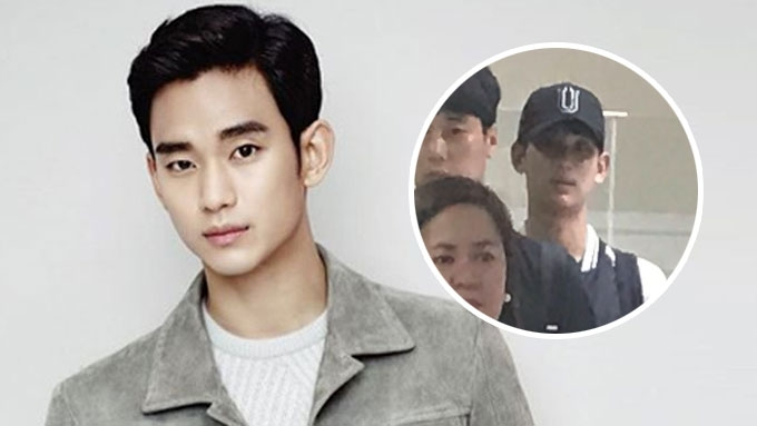 My Love From The Star actor Kim Soo Hyun arrives in Manila